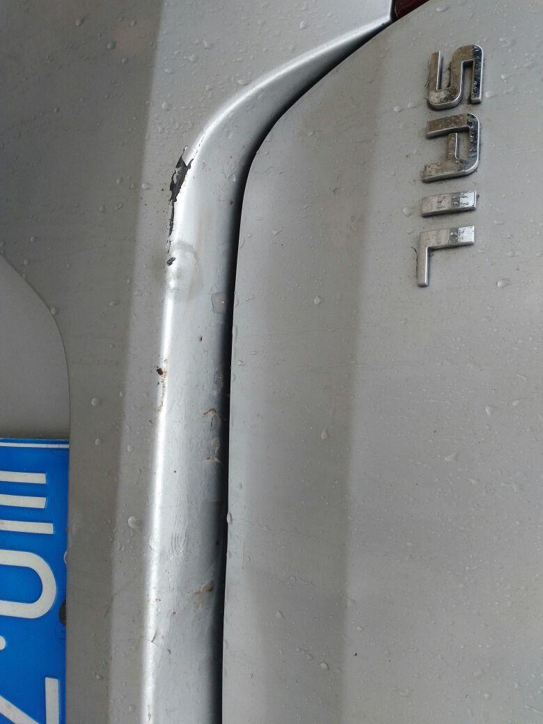 赛欧水箱框架图片