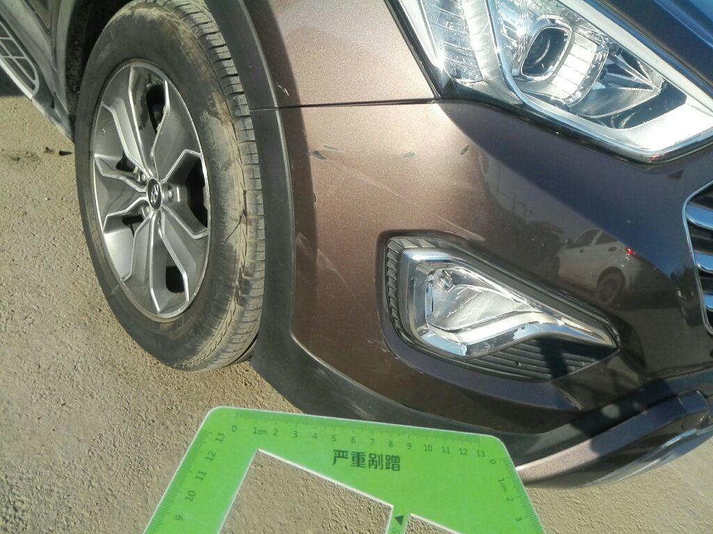 北京二手车 北京现代二手车 北京二手现代格越 > 现代格越 2013