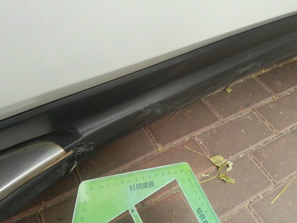缤智发动机仓保险盒图解