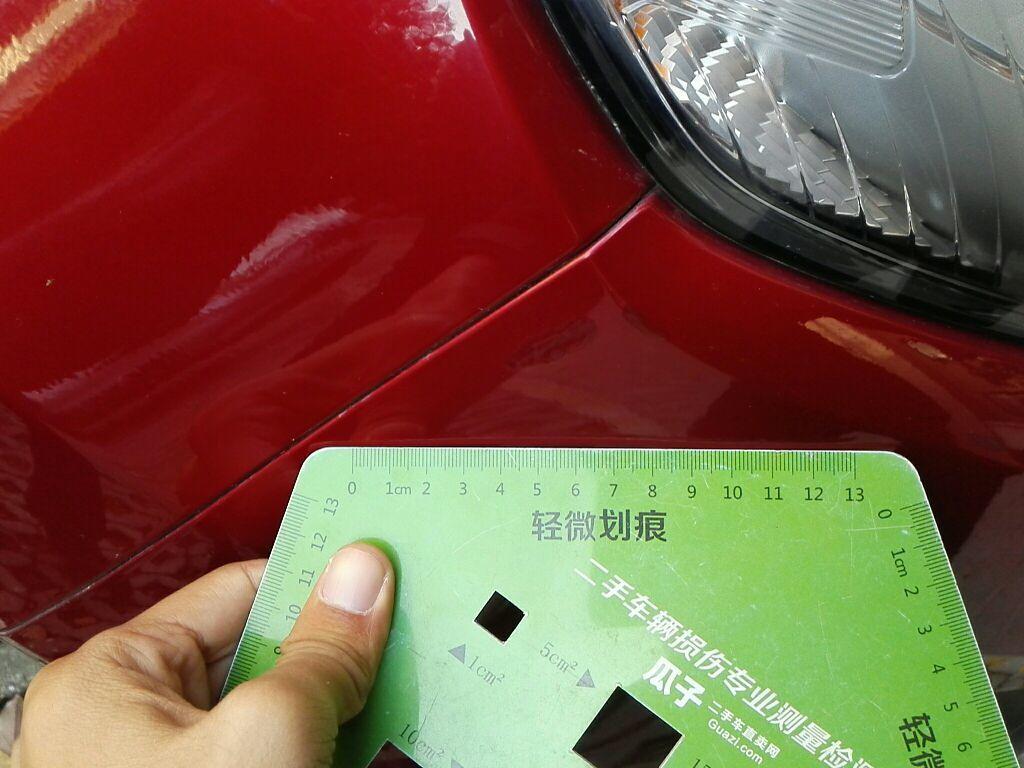 福特翼搏 2013款 1.5l 自动风尚型