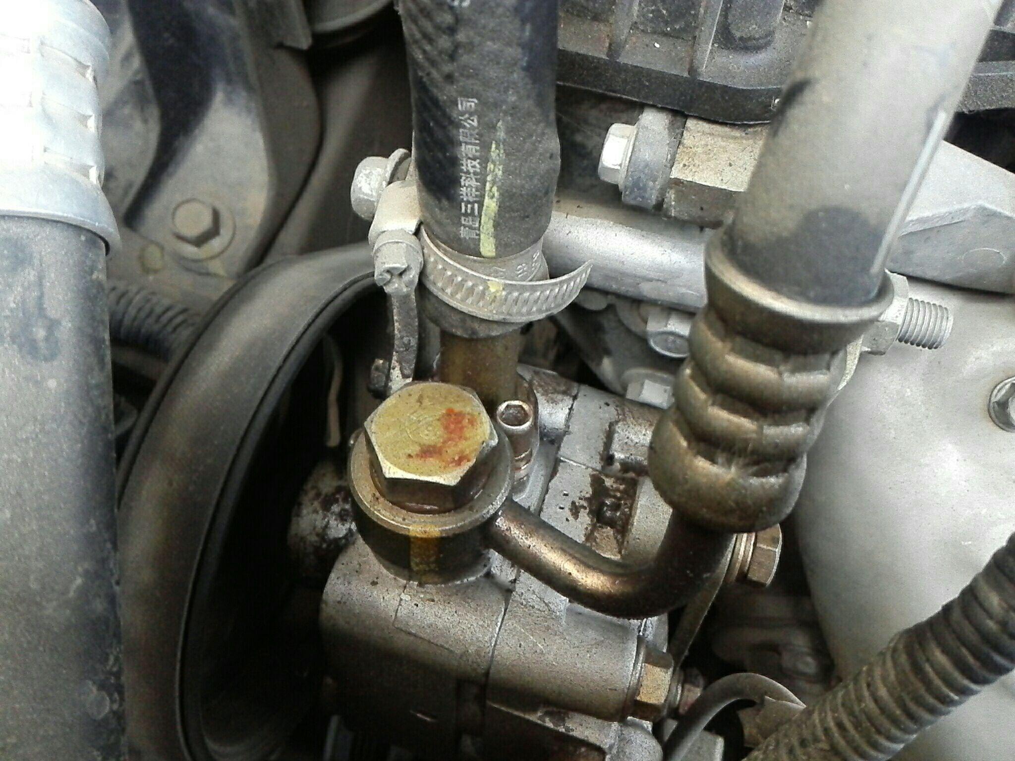 转向助力泵(漏液)